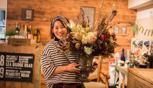 廃棄の花「ロスフラワー」に再び命を吹き込む河島春佳さん