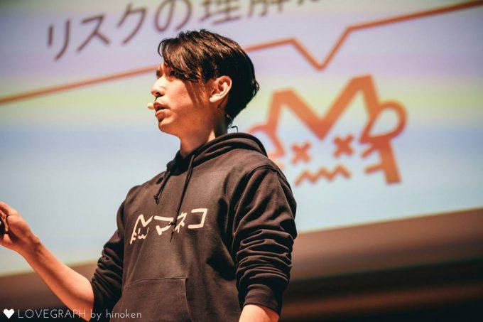 Gaia窪田さん写真4
