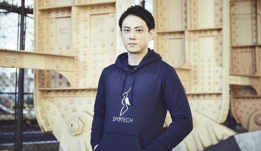 spotech三好代表1