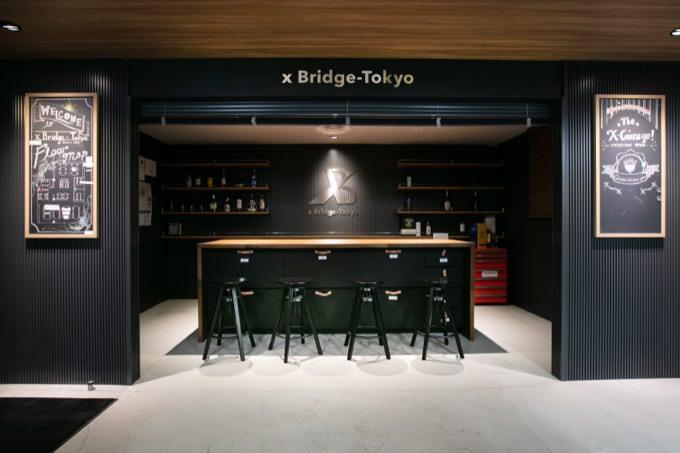 xbridge-tokyo1